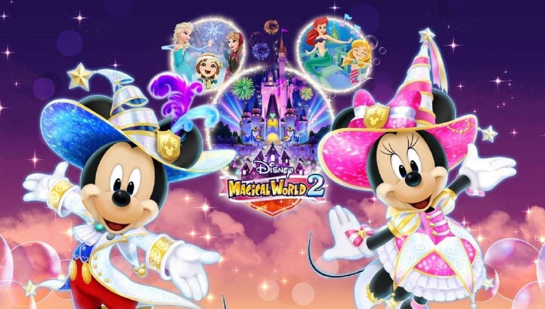 Test de disney magical world 2 sur Nintendo 3DS